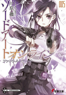 Sword Art Online Phantom Bullet / Gun Gale Online