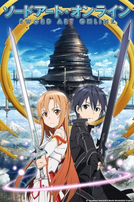 Sword Art Online cover image, from Crunchyroll