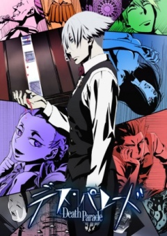 Death Parade anime Winter 2015