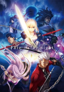 Fate/Stay Night: Unlimited Blade Works (TV) anime