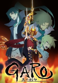 Garo: Honoo no Kokuin (Garo: The Carved Seal of Flames) anime Fall 2014