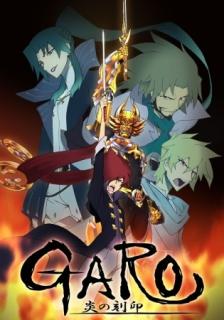 Garo: Honoo no Kokuin (Garo: The Carved Seal of Flames) anime Fall 2014