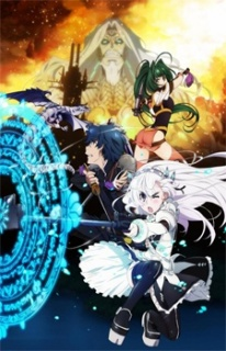 Hitsugi no Chaika: Avenging Battle anime Fall 2014