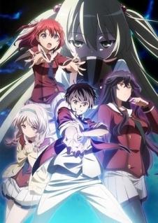 Inou Battle wa Nichijou-kei no Naka de / Inou Battle Within Everyday Life anime Fall 2014