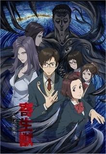 Parasyte / Kiseijuu: Sei no Kakuritsu anime Fall 2014