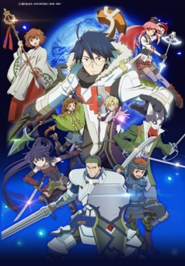 Log Horizon 2nd season anime