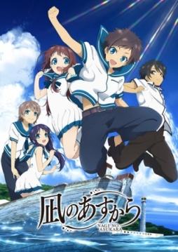 Nagi no Asukara NagiAsu anime
