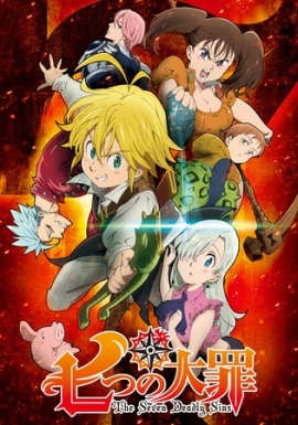 The Seven Deadly Sins / Nanatsu no Taizai anime Fall 2014