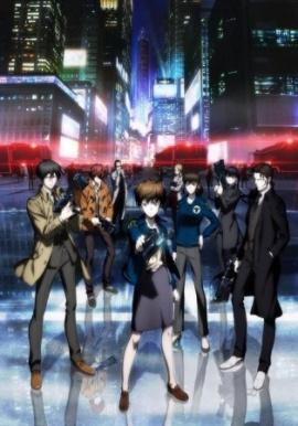 PSYCHO-PASS 2nd season anime Fall 2014