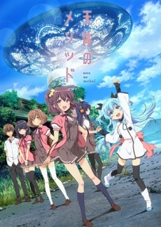 Sora no Method anime Fall 2014