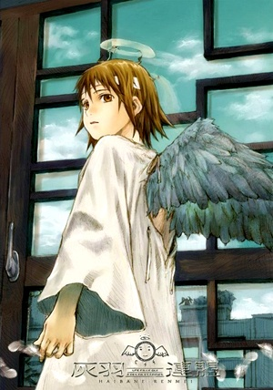 Haibane Renmei Anime episode notes