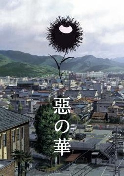 Aku no Hana / Flowers of Evil Anime Editorial