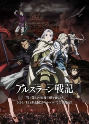 Arslan Senki - The Heroic Legend of Arslan anime Spring 2015