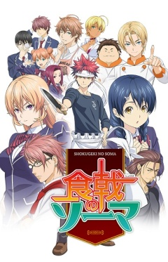 Food Wars Shokugeki no Souma anime Spring 2015
