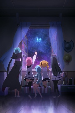 Houkago no Pleiades - Wish Upon the Pleiades anime Spring 2015
