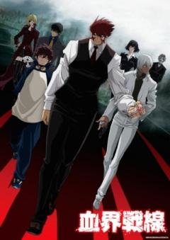 Kekkai Sensen - Blood Blockade Battlefront anime Spring 2015