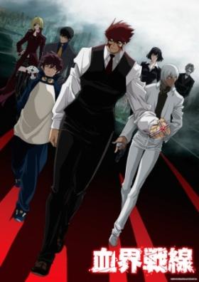 Kekkai Sensen - Blood Blockade Battlefront anime