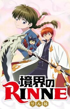 Kyoukai no Rinne anime Spring 2015