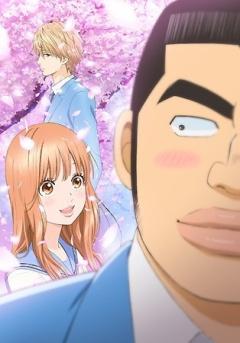 Ore Monogatari!! anime Spring 2015