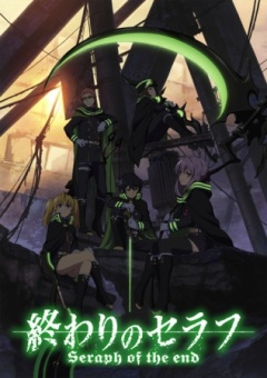 Owari no Seraph - Seraph of the End anime Spring 2015