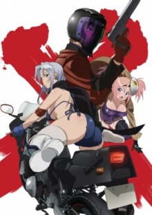 Triage X anime Spring 2015