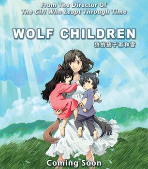 Ookami no Kodomo Ame to Yuki / Wolf Children Ame and Yuki film poster