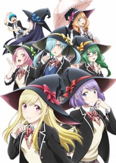 Yamada-kun and the Seven Witches - Yamada-kun to 7-nin no Majo anime Spring 2015