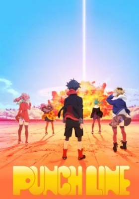 Punch Line anime / Punchline anime