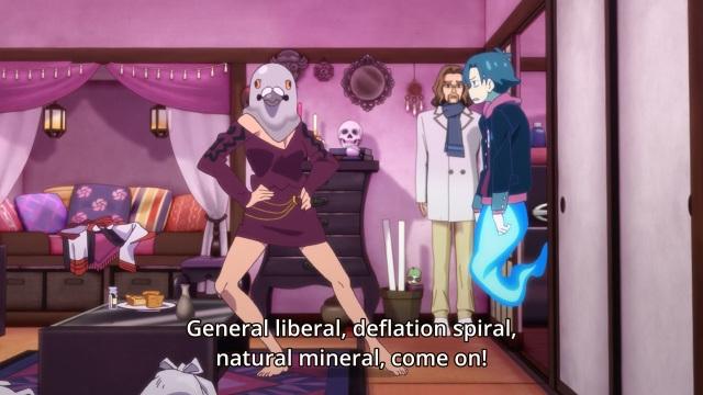 Punch Line anime Episode 2 - Cheeromancy