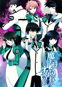 Mahouka Koukou no Rettousei / The Irregular at Magic High School anime notes