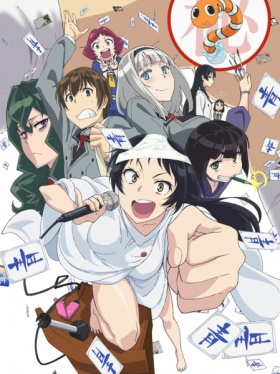 A Boring World Where the Concept of Dirty Jokes Doesn't Exist - Shimoneta to Iu Gainen ga Sonzai Shinai Taikutsu na Sekai anime