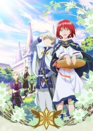 Akagami no Shirayuki Hime - Snow White With The Red Hair anime