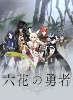 Rokka no Yuusha - Braves of the Six Flowers anime