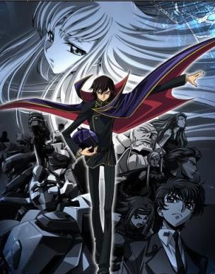 Code Geass anime