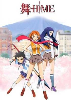 Mai-HiME anime