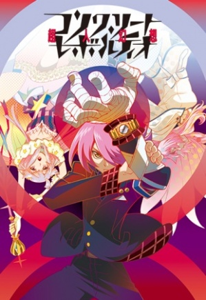 Concrete Revolutio - A Superhuman Fantasy anime