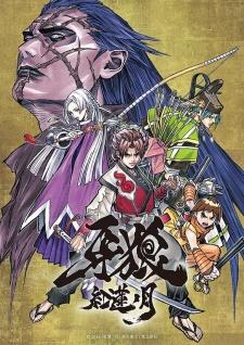 Garo Guren no Tsuki anime