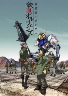 Mobile Suit Gundam Iron-Blooded Orphans anime