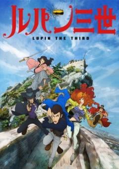 Lupin III 2015 anime