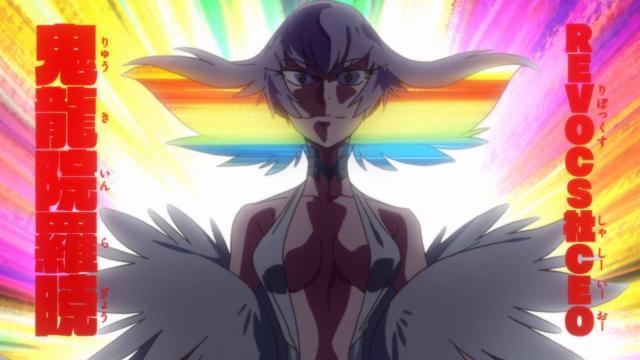 Kill la Kill Anime episode 13 - oh mama - Kiryuuin Ragyou
