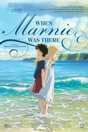 When Marnie Was There / Omoide no Marnie anime movie poster