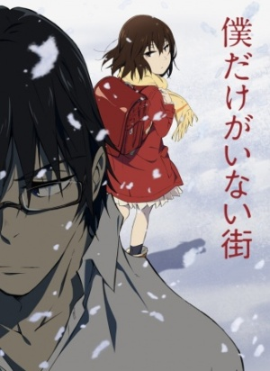 Boku dake ga Inai Machi - ERASED anime