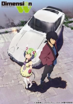 Dimension W anime
