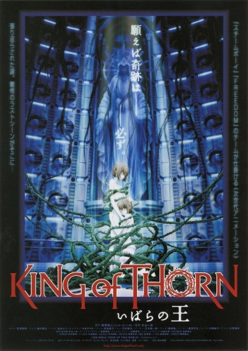 King of Thorn / Ibara no Oh anime film