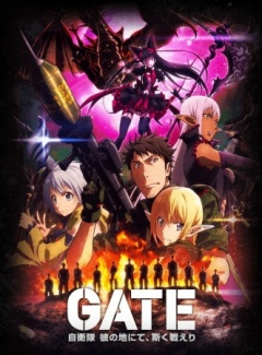 Gate Jieitai Kanochi nite, Kaku Tatakaeri - Enryuu-hen - Gate Thus the JSDF Fought There! Fire Dragon Arc - Gate 2nd Season Anime