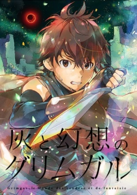 Hai to Gensou no Grimgar - Grimgar of Fantasy and Ash anime