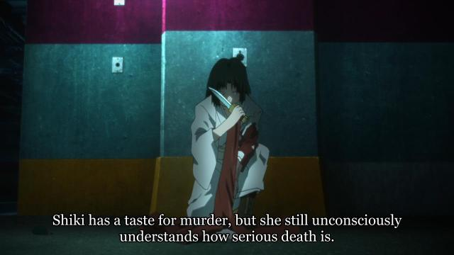 Kara no Kyoukai 3 / Garden of Sinners - Remaining Sense of Pain / Tsuukaku Zanryuu anime - On Ryougi Shiki's taste for murder