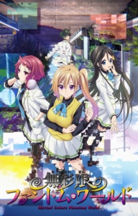 Musaigen no Phantom World - Myriad Colors Phantom World anime
