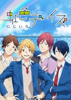 Nijiiro Days - Rainbow Days anime