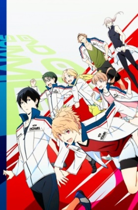 Prince of Stride: Alternative anime